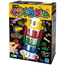 カワダ KG-001 ぐらぐらゲームNEW 人気ゲーム 1202