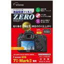 エツミ E-7333 液晶保護フィルムZERO キヤノンEOS7DMark2[E7333エキショウホゴフィルムゼロ]