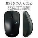 エレコム ワイヤレスIR LEDマウス[2.4GHz・USB・Mac/Win] M-IR07DRシリーズ (3ボタン・ブラック) M-IR07DRBK