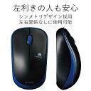 エレコム ワイヤレスIR LEDマウス[2.4GHz・USB・Mac/Win] M-IR07DRシリーズ (3ボタン・ブル-) M-IR07DRBU