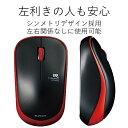 エレコム ワイヤレスIR LEDマウス[2.4GHz・USB・Mac/Win] M-IR07DRシリーズ (3ボタン・レッド) M-IR07DRRD