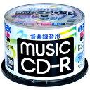 アールアイ 音楽用 CD-R 80分/50枚 【インクジェッ...