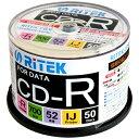 アールアイ 1〜52倍速対応 データ用CD-R (700MB・50枚) CDR700EXWP50RTC