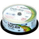 アールアイ 録画用 DVD-RW 1-2倍速 4.7GB 20枚 【インクジェットプリンタ対応】 DVDRW12020WHT