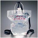 星硝 非常用 背負い式広口給水袋 6L(個装) <ZKY14...