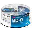 三菱ケミカルメディア MITSUBISHI CHEMICAL MEDIA VBR130RP20SD1-B 録画用BD-R [20枚 /25GB /インクジェットプリンター対応]201709P