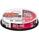 三菱化学メディア 録画用BD-RE 1-2倍速 25GB 1...