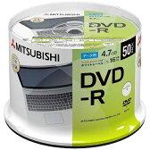 三菱化学メディア データ用DVD-R 4.7GB 50枚【スピンドル / インクジェットプリンタ対応】 DHR47JP50SD1-B 【ビックカメラグループオリジナル】[201609P]