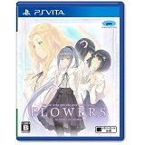 『FLOWERS 秋篇』最安値情報!《PS Vita》百合系ミステリィアドベンチャーシリーズ第3季 叶わぬ恋でも想い続けることができますか──