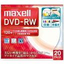 マクセル 録画用DVD-RW 1〜2倍速 20枚 120分(...
