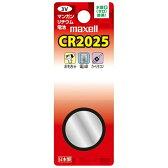 【あす楽対象】 日立マクセル 【リチウムコイン電池】 CR2025 (1個入り) CR20251BTBC 【ビックカメラグループオリジナル】
