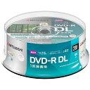 三菱化学メディア 録画用DVD-R DL 2-8倍速 8.5GB 20枚【スピンドル / インクジェットプリンタ対応】 VHR21HP20SD1-B 【ビックカ...
