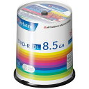 【送料無料】 三菱化学メディア データ用DVD-R DL 2-8倍速 8.5GB 100枚【スピンドル/シルバーレーベル】 DHR85H100SV1