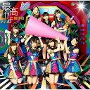 ユニバーサルミュージック HKT48/最高かよ TYPE-B 【CD】