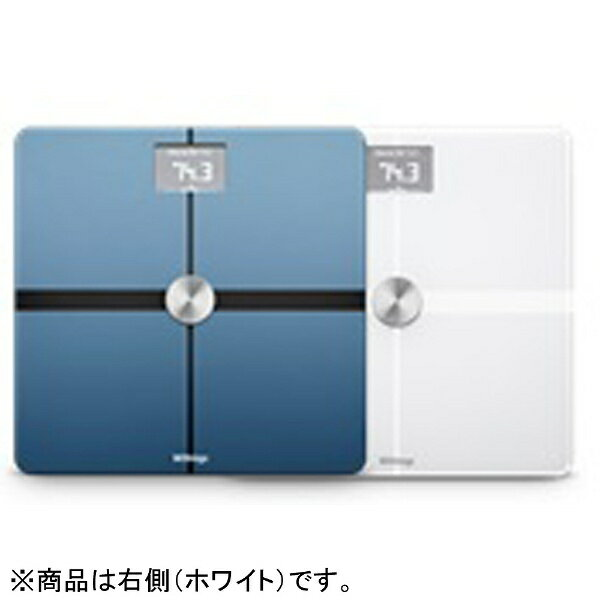【送料無料】 WITHINGS 体組成計 「Withings Body」   WBS05-WHITE-ASIA
