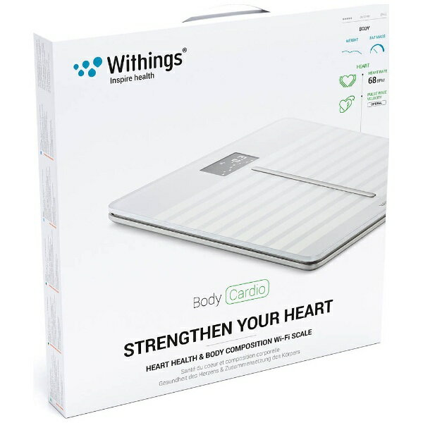 【送料無料】 WITHINGS 体組成計 「Withings Body Cardio」   WBS04-WHITE-ASIA