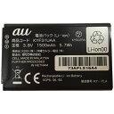 au エーユー 【au純正】 電池パック KYF31UAA [GRATINA 4G対応]