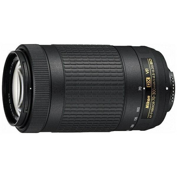 交換レンズ「AF-P DX NIKKOR 70-300mm f/4.5-6.3G ED VR」