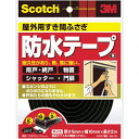 3Mジャパン スリーエムジャパン 3M 屋外用すき間ふさぎ防水テープ 黒 5mmX10mmX2m EN−76 EN-76