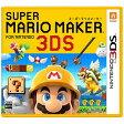 【2016年12月01日発売】 任天堂 スーパーマリオメーカー for ニンテンドー3DS【3DSゲームソフト】