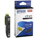 エプソン EPSON ITH-BK 純正プリンターインク ブラック