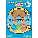 アサヒグループ食品 Asahi Group Foods 赤ちゃんのおやつ+Caカルシウム ミルクウェハース【wtbaby】