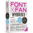 【送料無料】 フォント・アライアンス・ネットワーク 〔Win/Mac版〕FONT × FAN HYBRID 3 ≪乗り換え・特別限定版≫