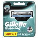 ジレット Gillette Gillette(ジレット) マッハシンスリー 替刃 8個入 〔ひげそり〕【rb_pcp】
