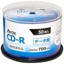 AVOX アヴォックス 48倍速対応 データ用CD-Rメディ...