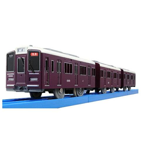 タカラトミー プラレール 阪急電鉄1000系