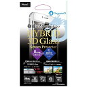 【あす楽対象】 IOデータ iPhone 7用 HYBRID 3D Glass Screen Protector ドラゴントレイルX&透明ブルーライトカット&ARコーティング ホワイト BKS-IP7B2DFWH 【ビックカメラグループオリジナル】