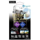 【あす楽対象】 IOデータ iPhone 7 Plus用 HYBRID 3D Glass Screen Protector ドラゴントレイルX&透明ブルーライトカット&ARコーティング ホワイト BKS-IP7PB2DFWH 【ビックカメラグループオリジナル】