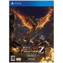 【送料無料】 カプコン モンスターハンター フロンティアZ ビギナーズパッケージ【PS4ゲームソフト】