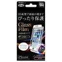 レイアウト iPhone 7 Plus用 液晶保護ガラスフィルム 9H 全面保護 光沢 0.35mm ホワイト RT-P13RFG/CW