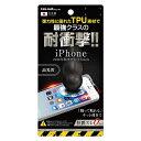 レイアウト iPhone 7 Plus用 液晶保護フィルム TPU 耐衝撃 光沢 RT-P13F/DE