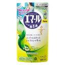花王 Kao エマール リフレッシュグリーンの香り つめかえ用 400ml 〔衣類洗剤〕