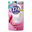 花王 Kao エマール アロマティックブーケの香り つめかえ用 400ml 〔衣類洗剤〕