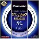 パナソニック 二重環形蛍光ランプ 「ツインパルックプレミア」(85形/クール色) FHD85ECWL