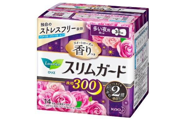 花王 【ロリエ】 スリムガードローズ しっかり夜用30 14コ〔サニタリー(生理用品)〕