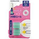コクヨ KOKUYO [シール] ビニールパッチホルダー ワンパッチスタンプ つめかえ用 補強シール (200片×2個) タ-PS3N