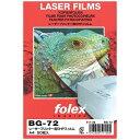 フォーレックス FOLEX レーザープリンター用 OHPフィルム 紙厚0.125mm[A4サイズ /50枚] BG-72[OHPフィルムA450BG72BWレーサ]【wtcomo】