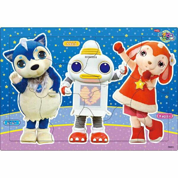アポロ社 26-32 ピクチュアパズル ガラピコぷー