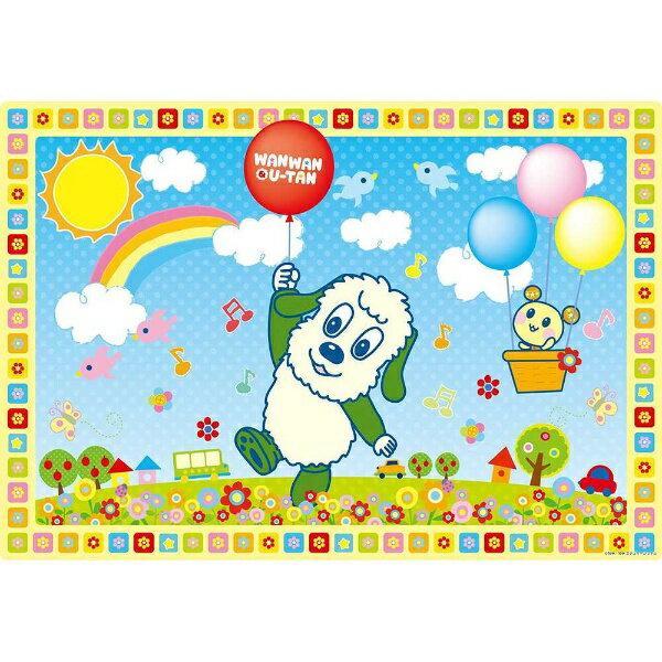 アポロ社 26-906 ピクチュアパズル ふわふわおさんぽ