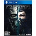 【あす楽対象】【送料無料】 ベセスダソフトワークス Dishonored 2【PS4ゲームソフト】