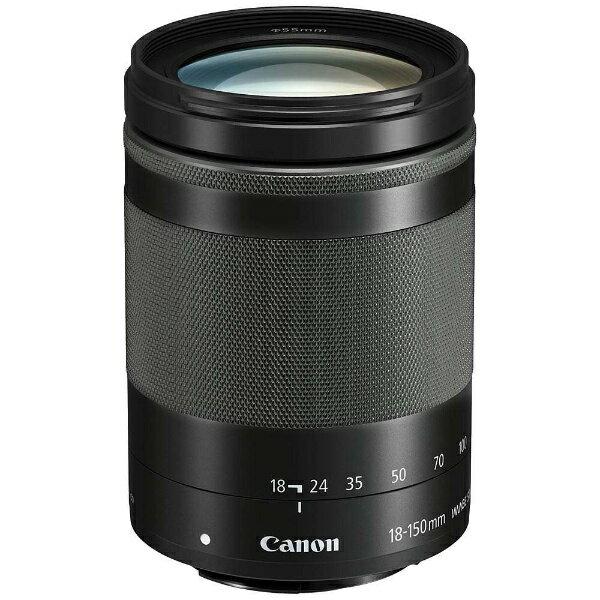 【送料無料】 キヤノン CANON 交換レンズ EF-M18-150mm F3.5-6.3 IS STM(グラファイト)【キヤノンEF-Mマウント】