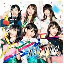 キングレコード AKB48/ハイテンション Type E 初回限定盤 【CD】