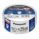 パナソニック Panasonic 録画用 BD-R Ver.1.3 1-6倍速 25GB 30枚 LM-BRS25MP30 【インクジェットプリンタ対応】 LMBRS25MP30 panasonic