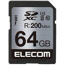【送料無料】 エレコム 64GB・UHS Speed Class3(UHS-II)対応SDXCカード MF-FS064GU23R