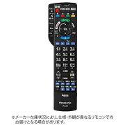 パナソニック 純正テレビ用リモコン N2QBYB000042[N2QBYB000042] panasonic