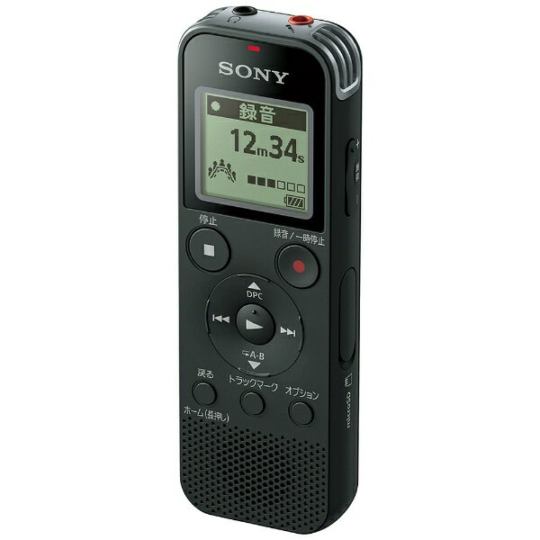 【送料無料】 ソニー SONY ICレコーダー(ブラック) ICD-PX470FBC[ICDPX470FBC]